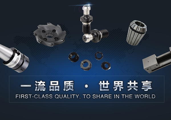Jinan Star Fastener Co., Ltd.